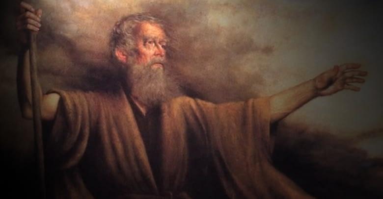 Prophet Background